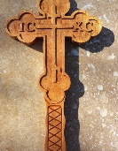 St. Nino Cross